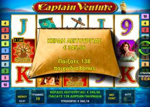 Captain Venture Thank you!
